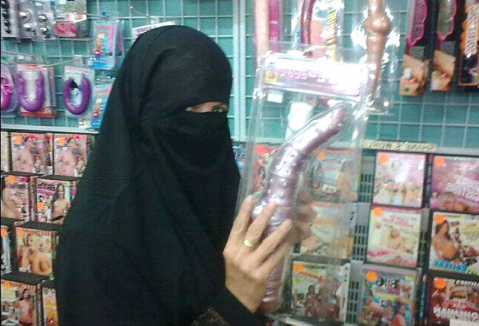 sexspielzeug pakistan