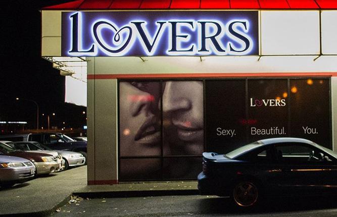 lover sexshop