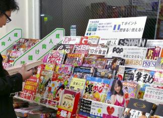 japanese porn magazines