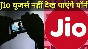 Internetprovider Jio India
