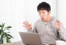 Chinesen schauen Pornos