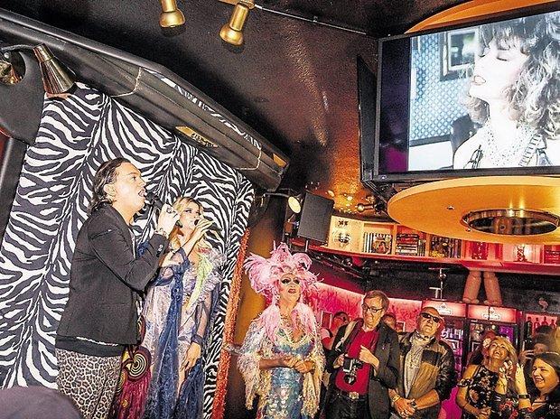 hamburg karaoke bar