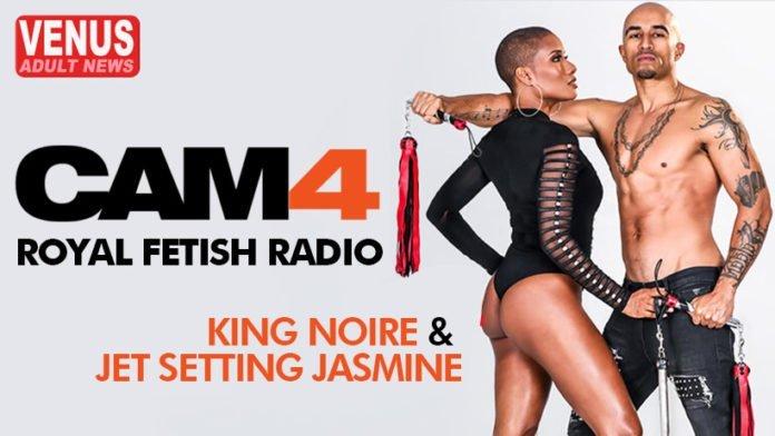 royal fetish radio